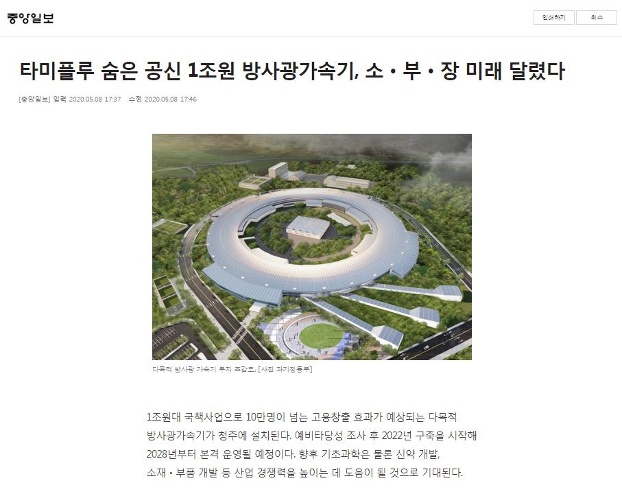 4GSR_중앙일보